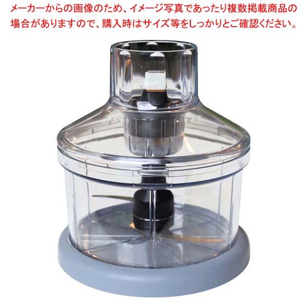 ダイナミック ハンドミキサー DMX160用部品 カッターボウル調理機械(下ごしらえ)