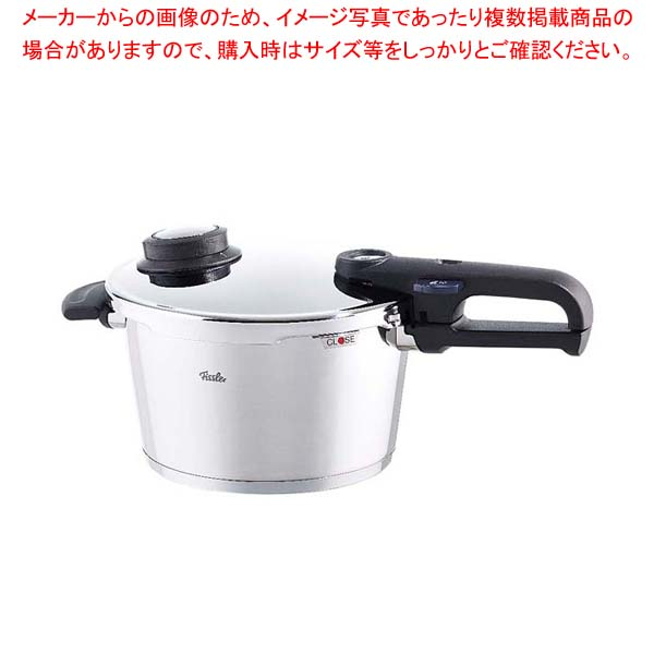 フィスラ- プレミアムプラス圧力鍋ガラス蓋付 3.5L(92-03-11-511)鍋全般