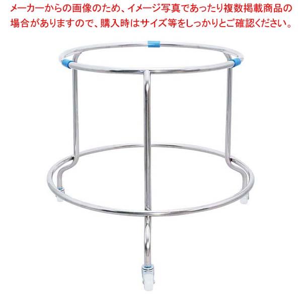 江部松商事 / EBM 18-8 丸型ザル置台 392-A水切り・ザル