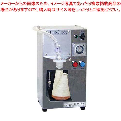 定量充填機 小分太 KBB-1TH型ディスペンサー・ドレッシングボトル