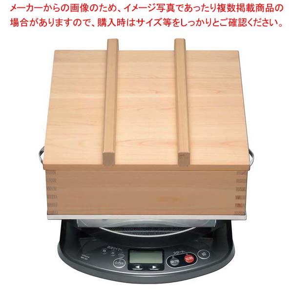 【2018年製 新品】 ひのき デンジ 角むしセイロセット EN-56卓上鍋・焼物用品, STファニチャー 025ad122