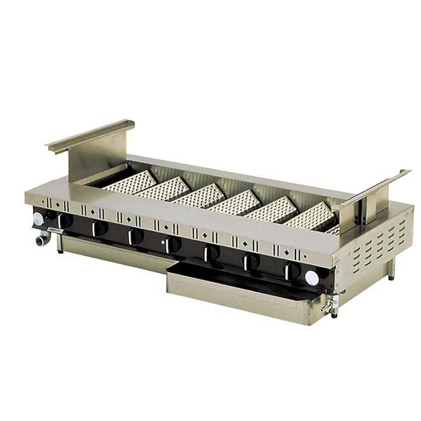 焼魚・蒲焼用焼物器 ローストクック S型 S-7C焼アミ