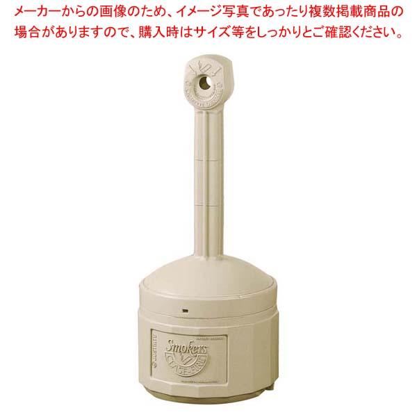 スモーキングスタンド シースファイア ベージュ J26800B店舗備品・インテリア