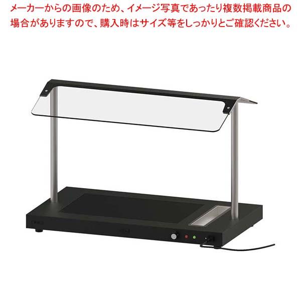 本物保証!  エレクトリック ホットカーベリー PA13300ビュッフェ関連:厨房卸問屋 名調, La. Cosme:bacf1c41 --- nagari.or.id