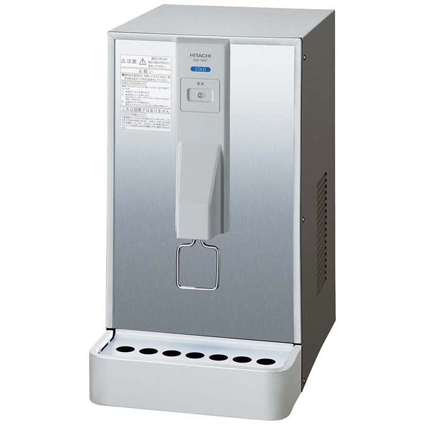 日立 ウォータークーラー 冷水専用(水道直結式)RW-145P冷温機器