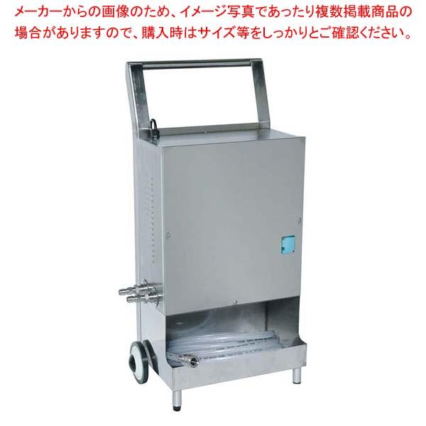 移動式オゾン水洗浄装置 HYD-W1000E清掃・衛生用品