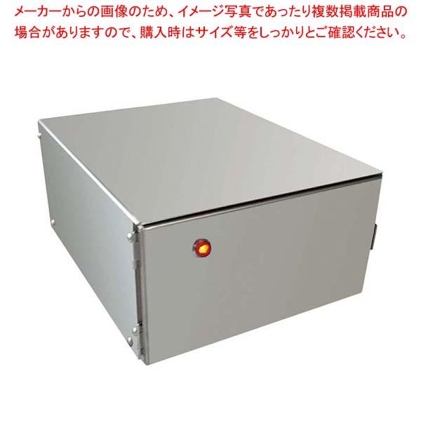グリストラップ用オゾン発生装置 HYD-OH-202清掃・衛生用品