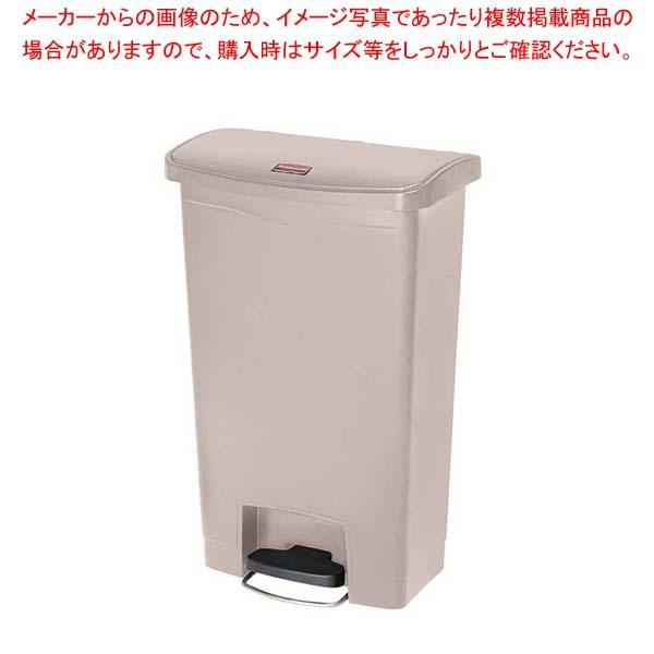 ラバーメイド スリムジムステップオンコンテナー フロントステップ 50L ベージュ 1883458清掃・衛生用品