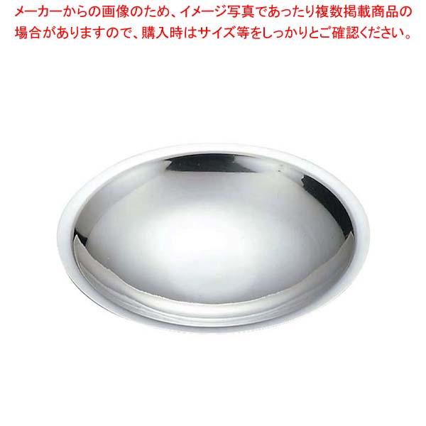 安心の定価販売 本日の目玉 eb-1694800 AG 18-8 36cm うどんすき鍋