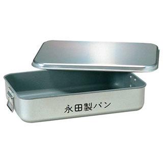 飯缶 [全パン連採用] 264 中学校用 】【 厨房器具 製菓道具 おしゃれ 飲食店 】