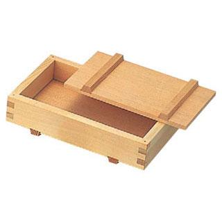 【まとめ買い10個セット品】【 木製押し寿司特大 】【 厨房器具 製菓道具 おしゃれ 飲食店 】