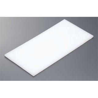 【まとめ買い10個セット品】プラスチックK型まな板 840×390 K7 両面シボ付厚さ40mm 【 メーカー直送/代金引換決済不可 】【 人気のまな板まな板俎板いいまな板オシャレまな板おすすめまな板おしゃれまな板人気まな板かわいいまな板おしゃれなまな板業務用まな板 】