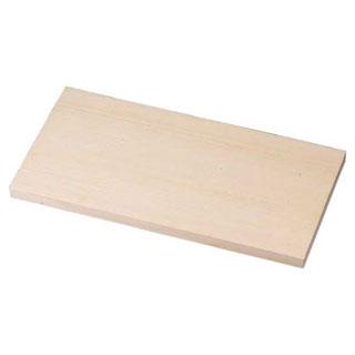 スプルスまな板 900×360×H45 【 メーカー直送/代金引換決済不可 】【 人気のまな板 いい まな板 業務用 まな板 オシャレ 俎板 おすすめ まな板 おしゃれ まな板 人気 おしゃれなまな板 業務用まな板 かわいい 】