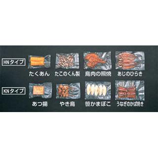 【 飛竜KNタイプ KN-203 】 【 厨房器具 製菓道具 おしゃれ 飲食店 】