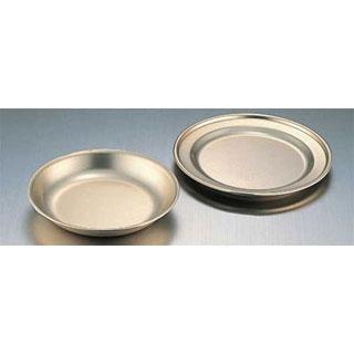 アルマイト パン皿 105(浅型)