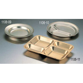 【まとめ買い10個セット品】アルマイトカレー皿 117-A