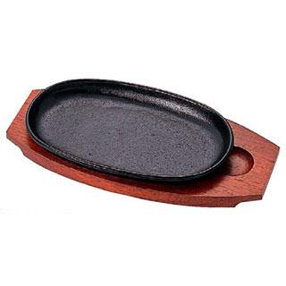 【まとめ買い10個セット品】YKステーキ皿K-1小判【 売れ筋 ステーキ用鉄板 ステーキ 鉄皿 ステーキ皿 ステーキプレート 業務用 鉄板 ステーキ鉄板 ハンバーグ 鉄板 皿 鉄の板 ステーキ鍋 ステーキ鉄板皿 ステーキ用鉄板皿 人気 おすすめ 】