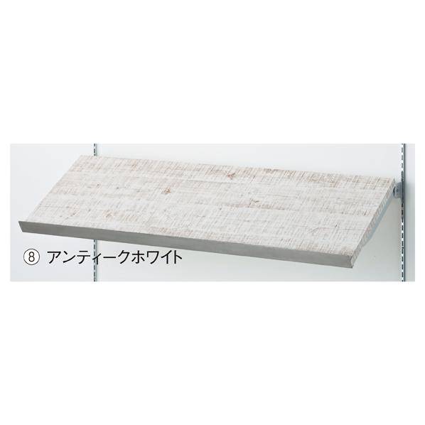 傾斜木棚セットW120×D40cmアンティークホワイト SUSコボレ止+木棚+傾斜木棚ブラックT×2