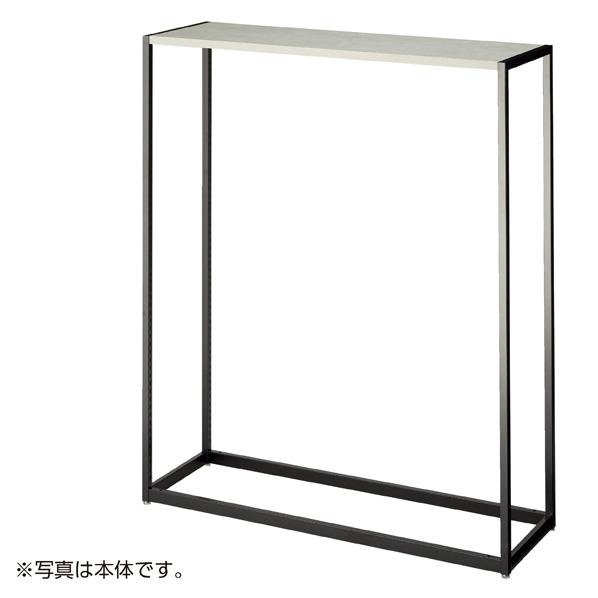 LR4ブラック中央片面H150W120連結ガラス 天板セット