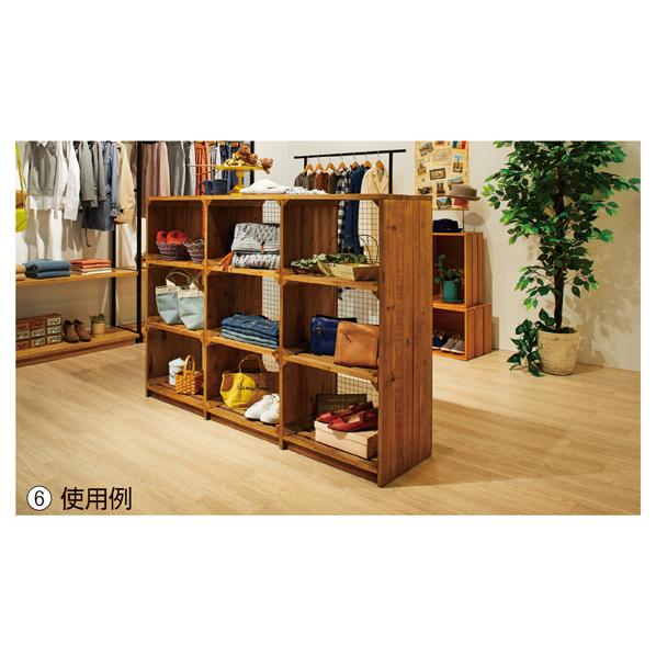 ネットシェルフ 3列3段 【 店舗什器 シェルフ・ラック 木製什器 金網シェルフ 】