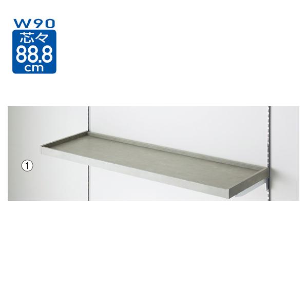 【まとめ買い10個セット品】 トレー棚セット W90×D35cm セメント柄