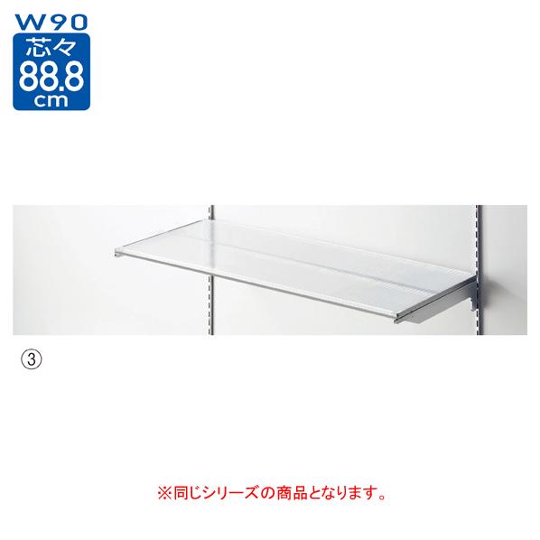 【まとめ買い10個セット品】 透明ポリカーボネート棚セット W90×D35cm用 ブラケット付き