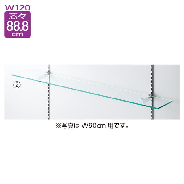 【まとめ買い10個セット品】 跳上防止機能付きガラス棚S W120×D20cm