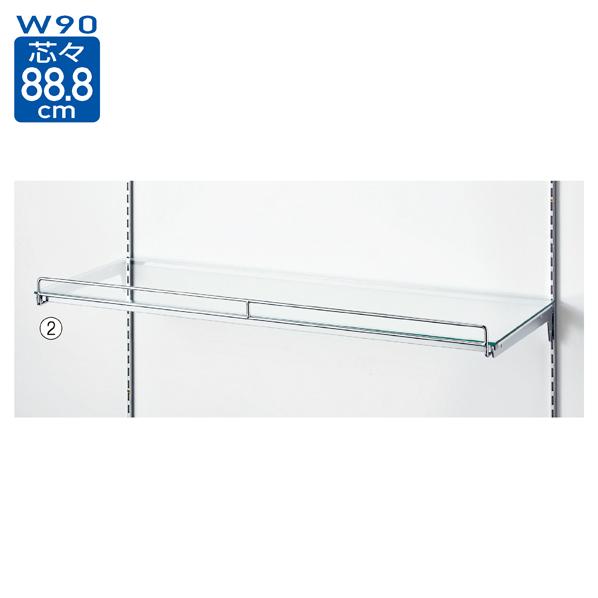 【まとめ買い10個セット品】 前面欄干付きガラス棚セット W90×D30cm イン ハングタイプ(ガラス実寸D28cm)