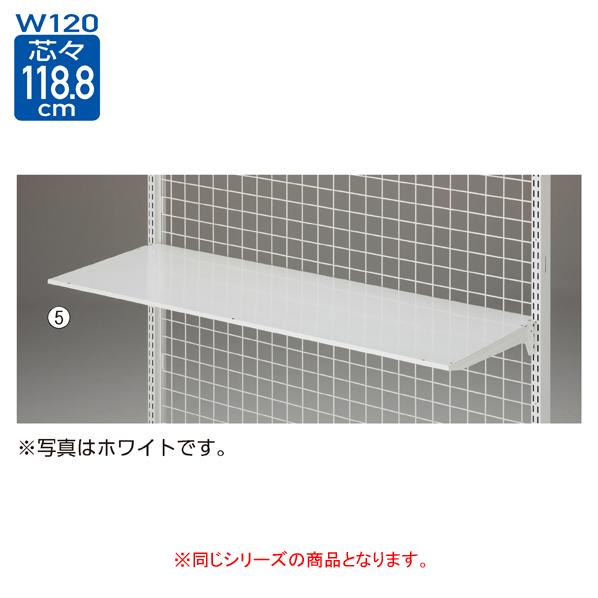 【まとめ買い10個セット品】 BR50 薄型スチール棚 W120×D35cmブラック (NE-12 AK色)