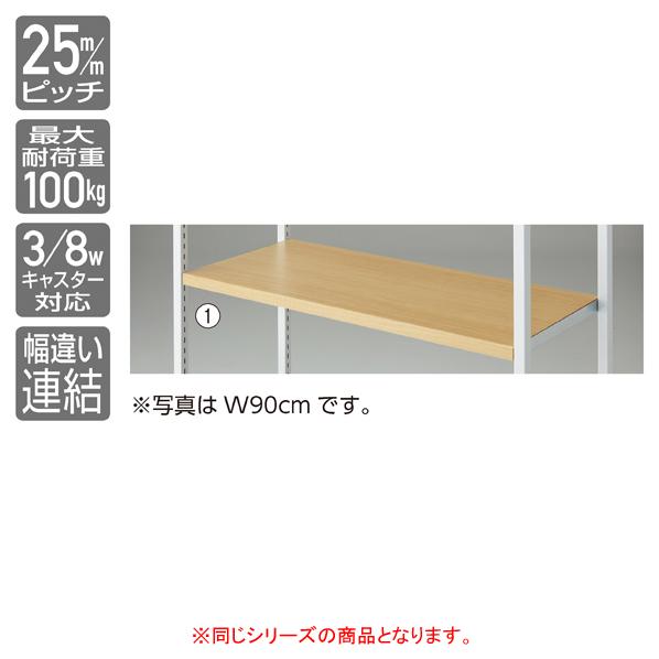【まとめ買い10個セット品】 4点受け専用木棚セットホワイトW120cm ラスティック柄