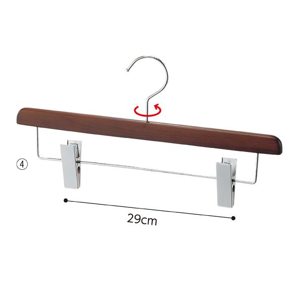 【まとめ買い10個セット品】 木製ボトムハンガー ブラウン下型クリップ10本