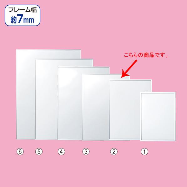 【まとめ買い10個セット品】 ステイパネル A2