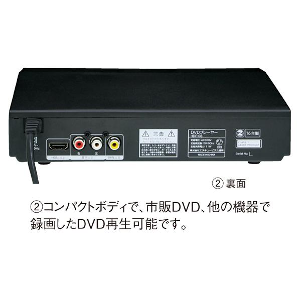 【まとめ買い10個セット品】 DVDメディアプレイヤーセット DVDプレイヤー HDMI端子搭載 ケーブル付き