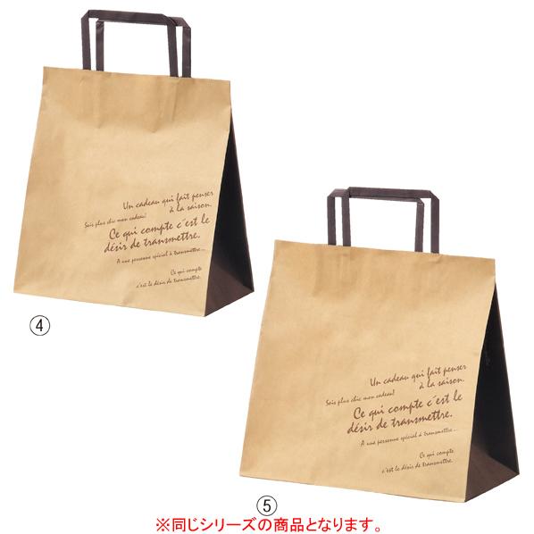 【まとめ買い10個セット品】 ブラウン 紙袋 18×6×16cm 300枚