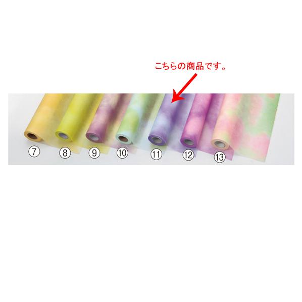 【まとめ買い10個セット品】 ミックス ブルー/ラベンダー 1巻
