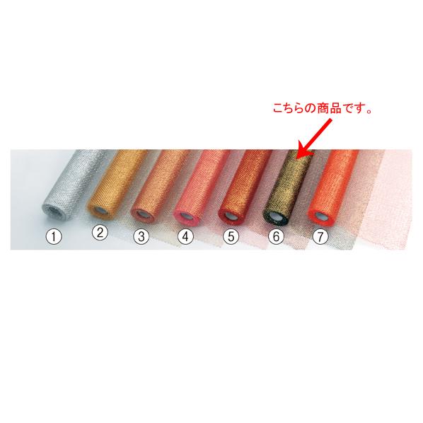 【まとめ買い10個セット品】 メタリックメッシュ 金ラメグリーン 1巻