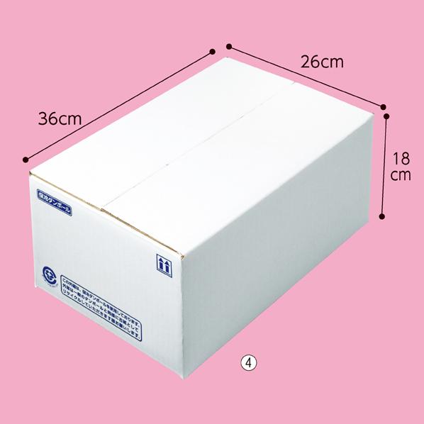 【まとめ買い10個セット品】 保冷ダンボールエコクール 36×26×18cm 50枚