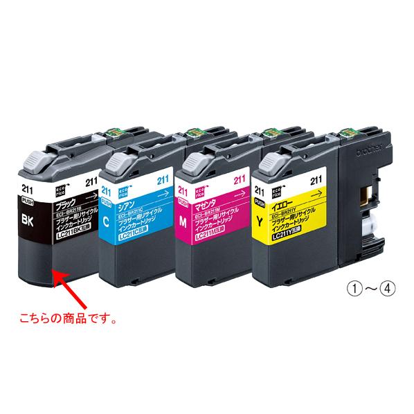 【まとめ買い10個セット品】 エコリカ ブラザーLC211用リサイクルインク 黒