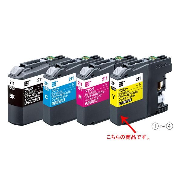 【まとめ買い10個セット品】 エコリカ ブラザーLC211用リサイクルインク イエロー