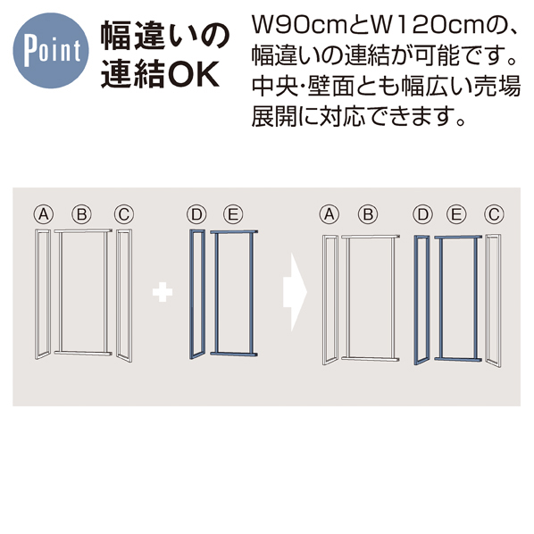 アンティークゴールド壁面W90cmオープンタイプ本体