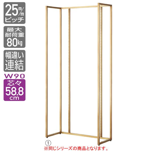 【まとめ買い10個セット品】 アンティークゴールド壁面W90cm 本体タイプ ダークブラウンパネル付き