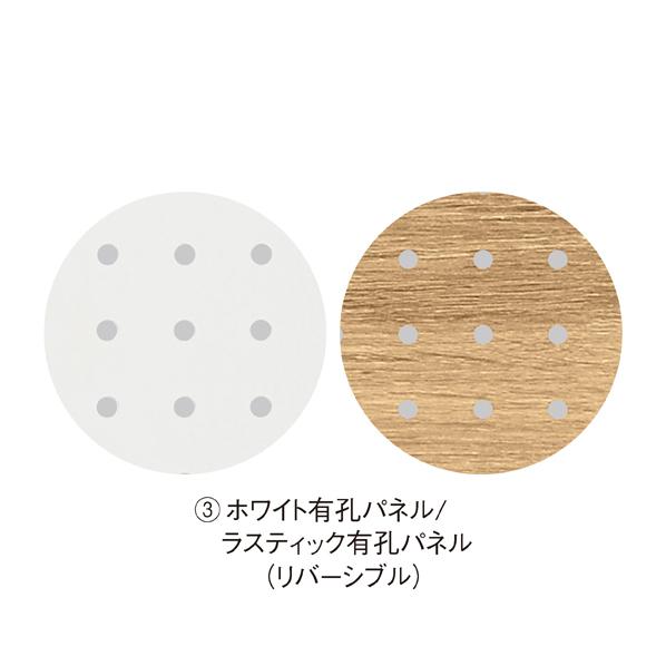 【まとめ買い10個セット品】 F-P上部Fパネルセット ブラック用 W90cm 孔ホワイト/ラスティック (有孔ボード リバーシブル仕様)