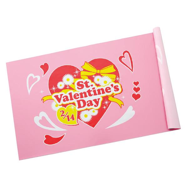 【まとめ買い10個セット品】 St.ValentinesDay ビニール幕1巻 【バレンタインデー 飾り イベント 装飾】