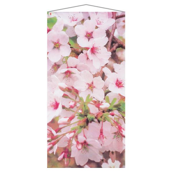 【まとめ買い10個セット品】 タペストリー 大桜1枚 【桜 サクラ さくら 春 飾り イベント 装飾】