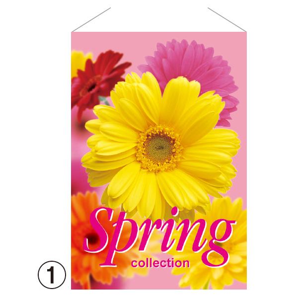 【まとめ買い10個セット品】 ガーベラSpring タペストリー ピンク1枚 【桜 サクラ さくら 春 飾り イベント 装飾】