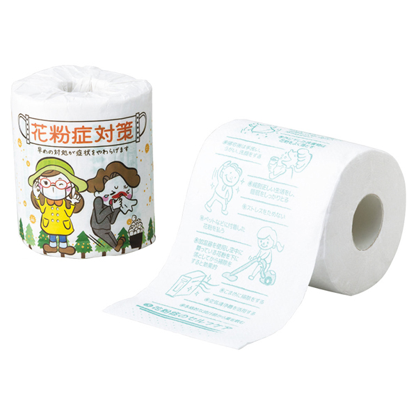 トイレットペーパー花粉対策100個