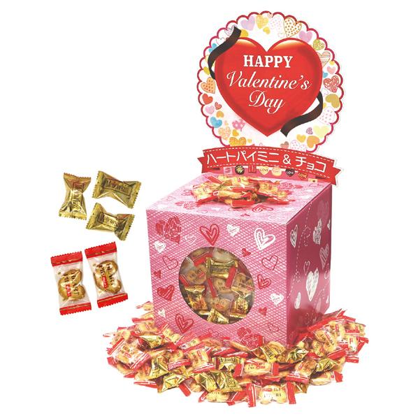 バレンタイン ハートパイ チョコすくいどり 約100人用