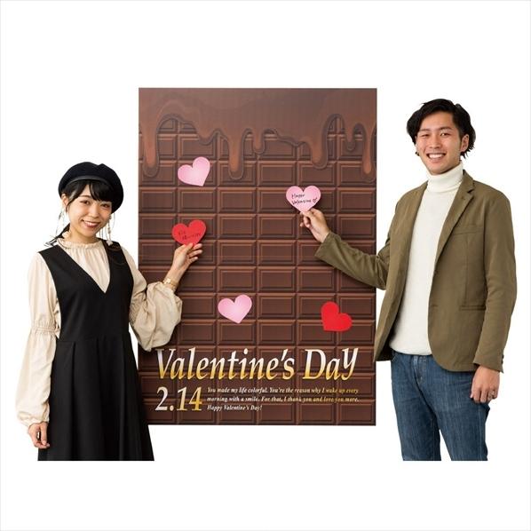 バレンタインチョコパネル ハート型カード付き