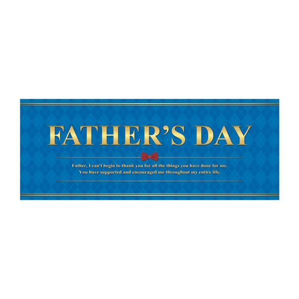 【まとめ買い10個セット品】 FATHERS DAY パラポスター 10枚