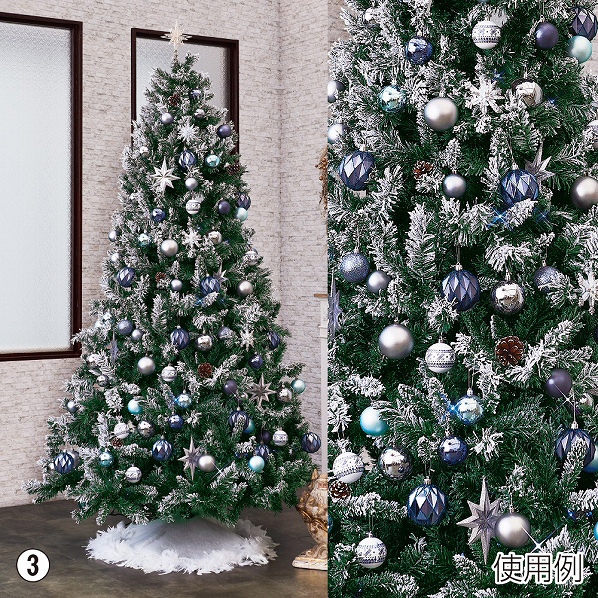 フロストブルーツリーセット H210*W120cm【 クリスマス クリスマスツリー ツリー 店舗装飾 飾り ディスプレイ christmas xmas 】